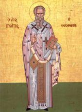 Икона Игнатий Богоносец (рукописная)