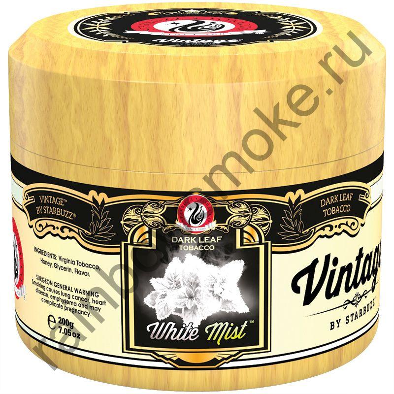 Starbuzz Vintage 200 гр - White Mist (Белый туман)