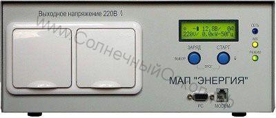 МАП HYBRID 2кВт 24В + сеть