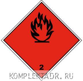 Класс 2.1 Легковоспламеняющиеся газы (наклейка)
