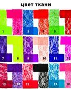 цвет ткани и гипюра для рейтингового платья