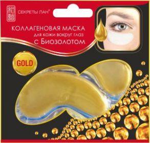 ТМ MOND'SUB Коллагеновая маска для кожи вокруг глаз с Биозолотом, 8г-ЗОЛОТО