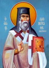Дионисий Закинфский (рукописная икона)
