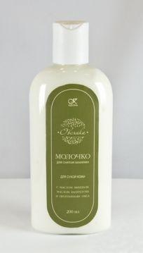 Молочко для снятия макияжа «Овсянка» 200мл. ТМ Клеона
