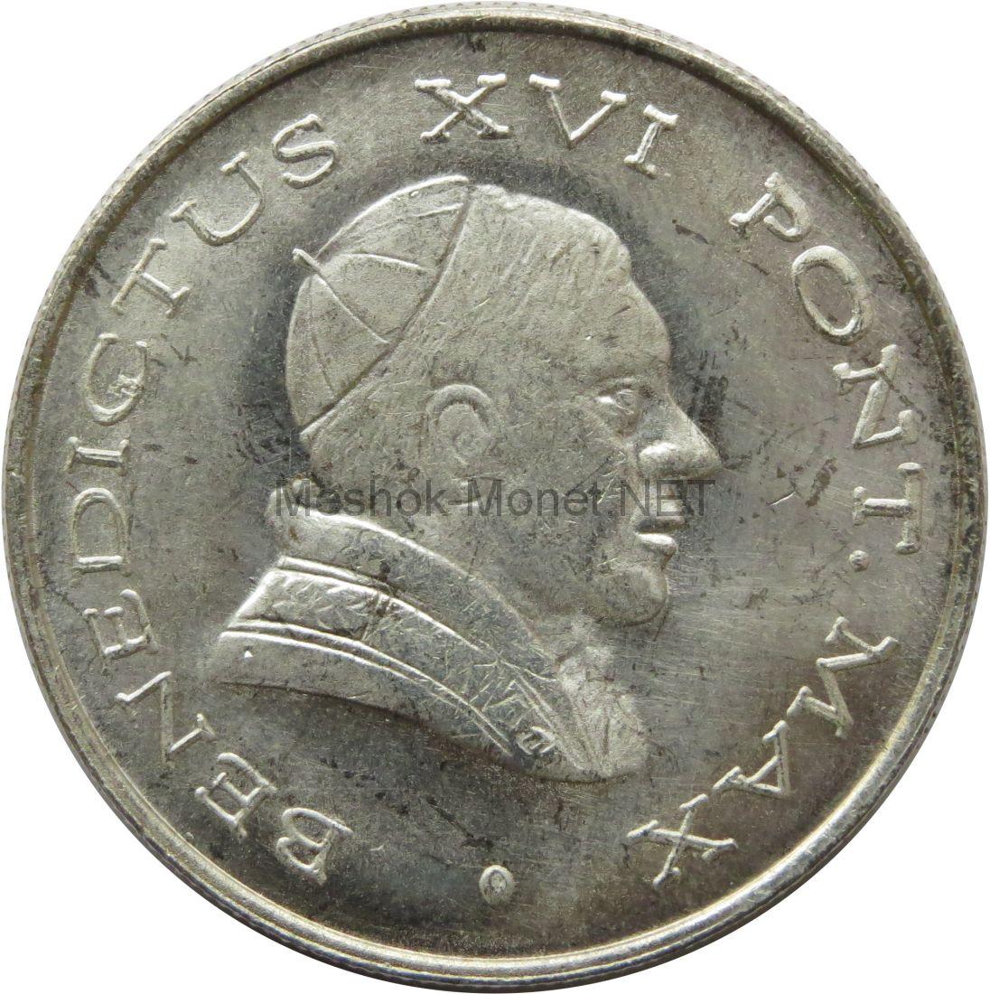Копия монеты BENEDICTUS XVI PONT.MAX, ПАПА РИМСКИЙ Бенедикт XVI