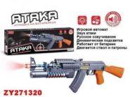 """Игровой автомат """"Zhorya"""" на батарейках, свет, звук 41,1х5х14см (арт. Х75514)"""