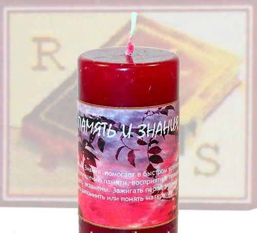 Травяная свеча «Память и знания»
