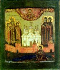 Петр и Феврония (копия иконы 17 века)