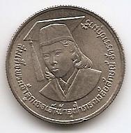 Награждение принцессы Чулабхорн медалью ЮНЕСКО им. Альберта Эйнштейна 2 бата Таиланд 1986