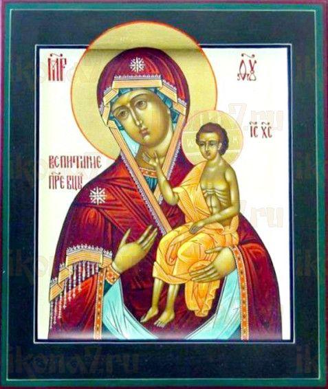 Воспитание (рукописная икона)