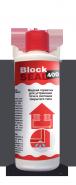 Герметизатор протечек BLOCKSEAL 400