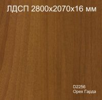 ЛДСП 2800х2070х16 мм D2256 Орех Гарда Кроностар
