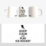 Кружка с хоккейной символикой (Арт. К-1007)
