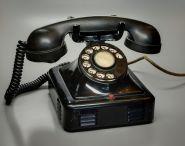 Система проезда по звонку с телефона