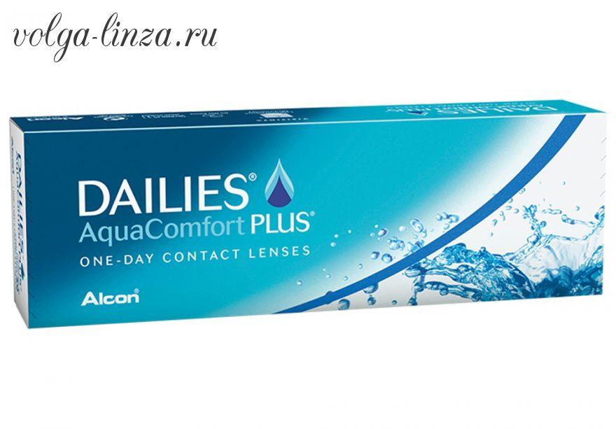 Dailies Aqua Comfort Plus-однодневные линзы с тройным увлажнением
