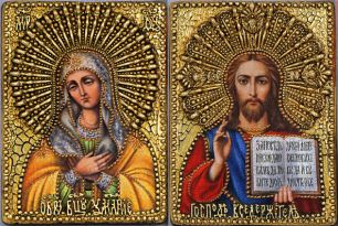 """Венчальная пара икон """"Умиление БМ и Спаситель"""" 14 х 19 см, роспись по дереву"""
