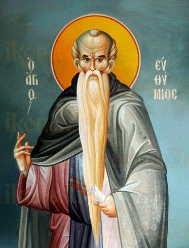 Евфимий Великий (рукописная икона)