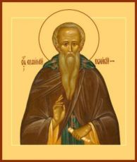 Икона Евфимий Великий (рукописная)