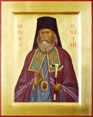Икона Игнатий Брянчанинов (рукописная)
