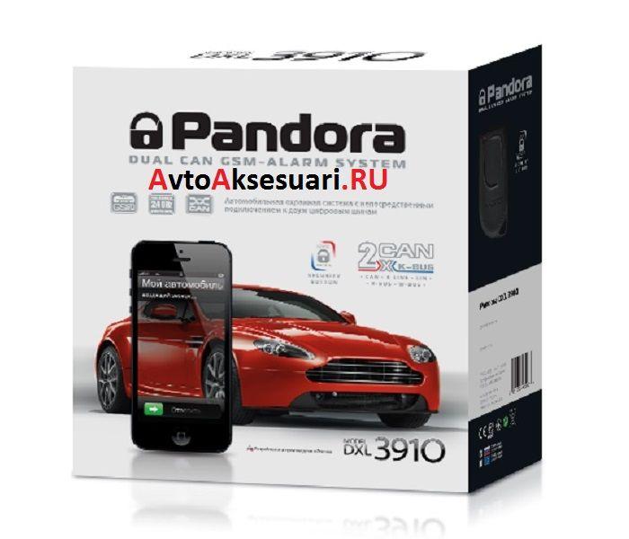 Сигнализация Pandora DXL 3910
