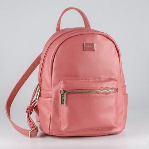 Рюкзак женский 1512010; экокожа; розовый