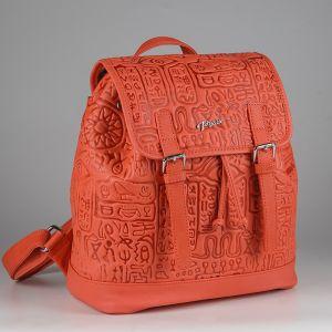 Рюкзак женский 1507613; кожа; коралловый