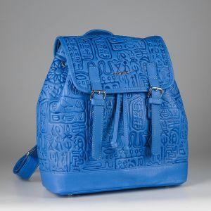 Рюкзак женский 1507613; кожа; синий