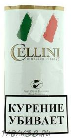 Табак Planta Cellini Classico 50гр