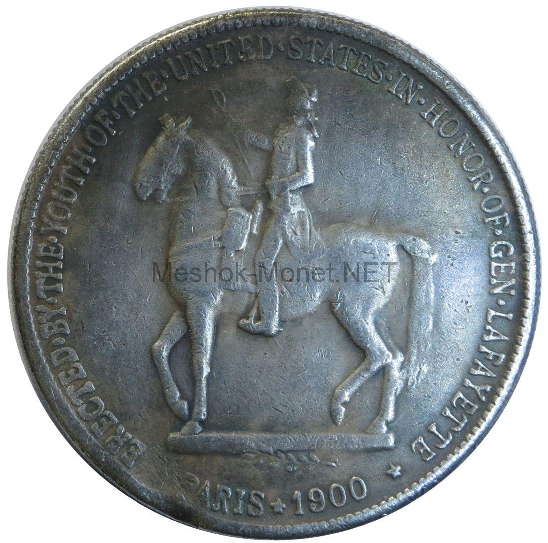 Копия монеты 1 доллар 1900 года Лафайетт