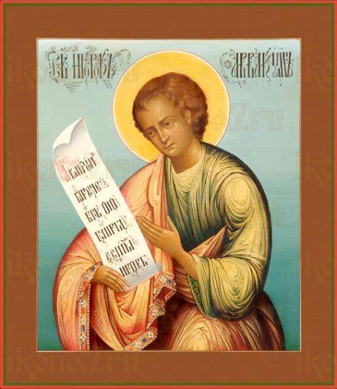 Икона Аввакум, пророк (рукописная)