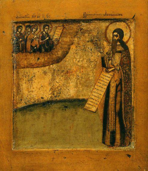 Икона Аввакум, протопоп (копия 17 века)