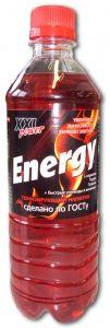 XXI POWER - Напиток Energy