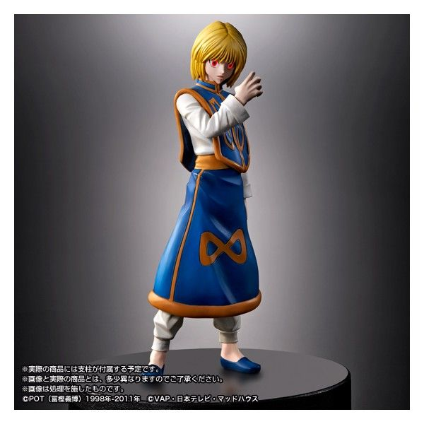 Фигурка Hunter x Hunter Kurapika Prize Limited