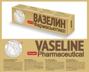 Вазелин  Vaseline Shuster Pharmaceutical