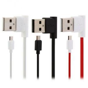 Кабель USB Hoco Apple iPhone 5/5C/5S/5/6/6 Plus/iPad 4/mini/iPod Touch 5/Nano 7 UPL11L (1,2 метра) (red)