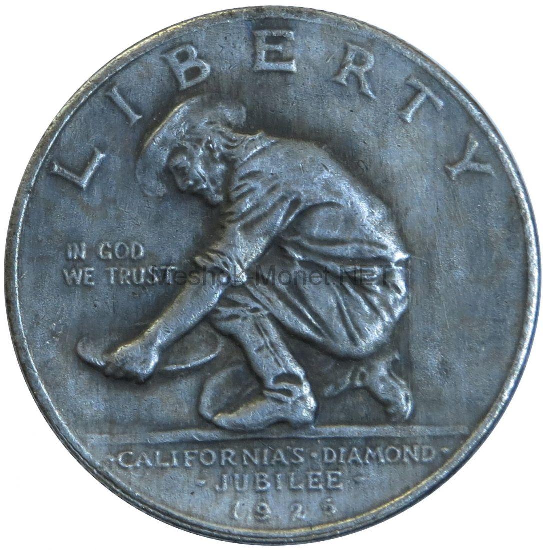 Копия 50 центов 1925 года