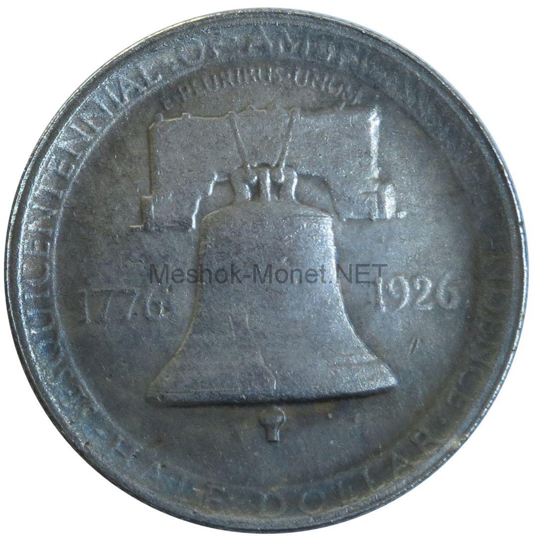 Копия 50 центов 1926 года Колокол