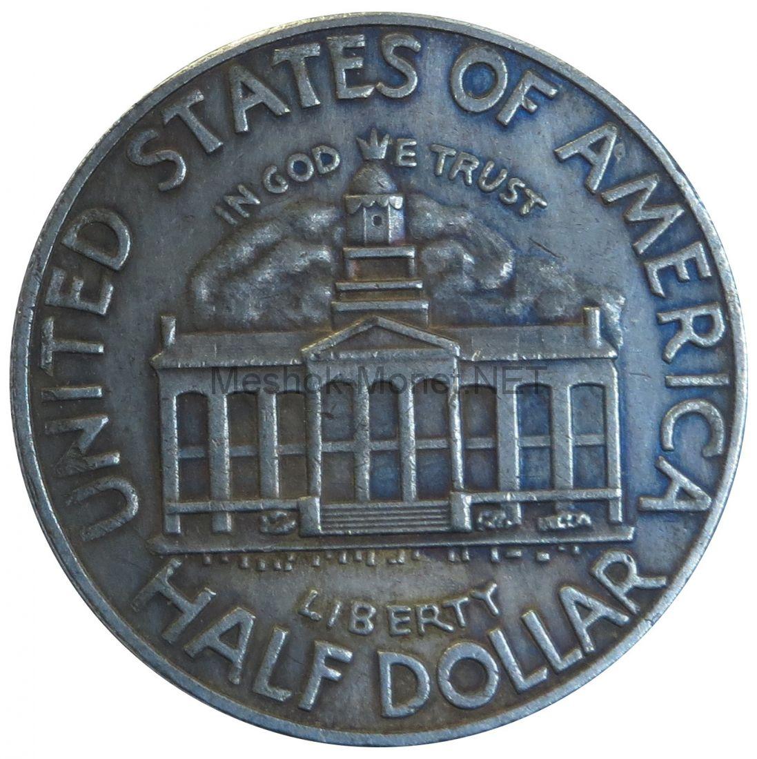 Копия 50 центов 1946 года Айова