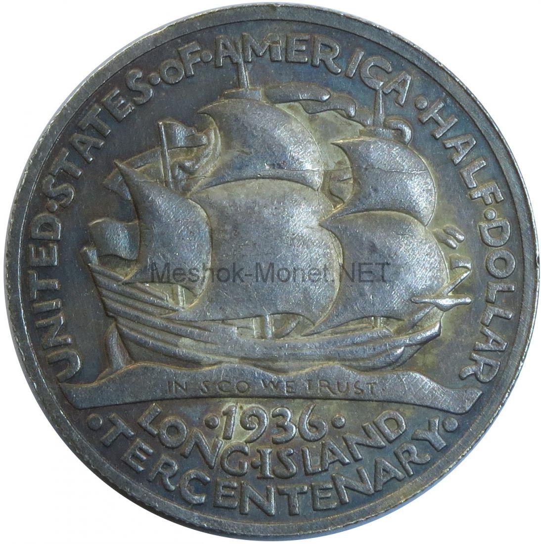Копия 50 центов 1936 года фрегат