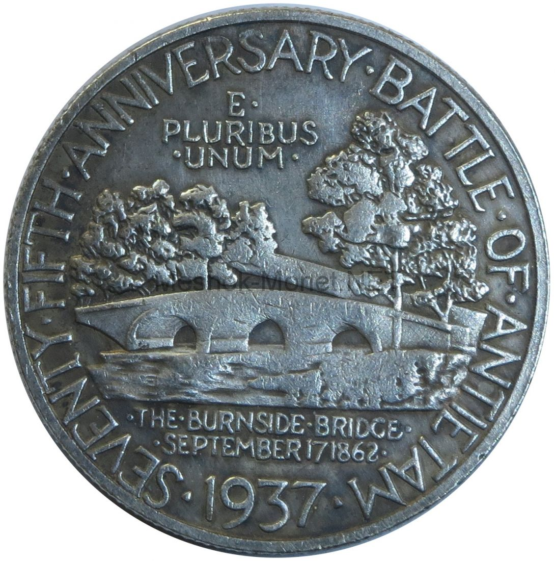 Копия 50 центов 1937 года мост
