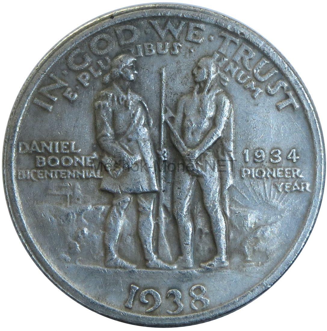 Копия 50 центов 1938 года Даниэль Бун
