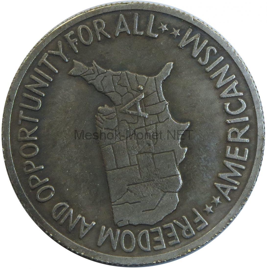 Копия 50 центов 1952 год Джордж Вашингтон Карвер и Букер Талиафер Вашингтон