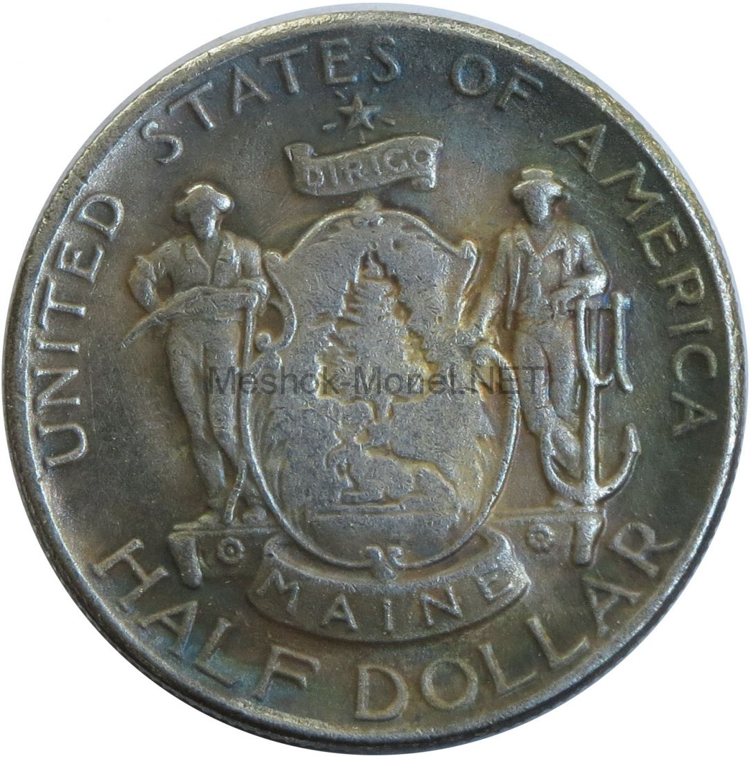 Копия 50 центов 1820 - 1920 год штат Мэн