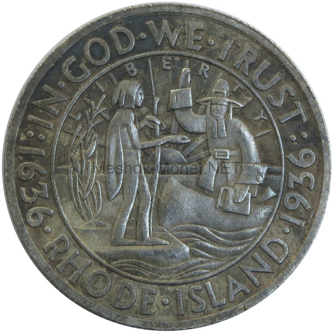 Копия 50 центов 1936 год якорь