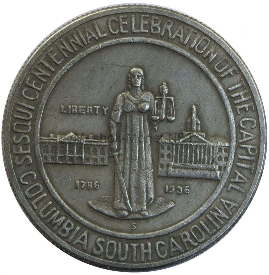 Копия 50 центов 1936 года Колумбия Южная Каролина