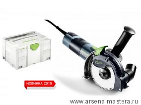 Алмазная отрезная система FESTOOL DSC-AG 125 FH-Plus