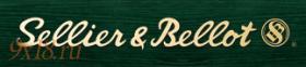 "Пуля ""Sellier & Bellot"" Чехия, кал. 9*17 мм - .380ACP, оболочечная, 92 гран  / 6,0 грамм (1 шт.)"
