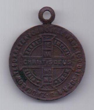 медаль 1878 -1903 г. Ватикан