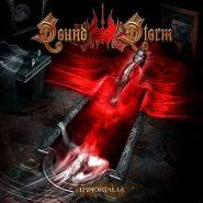SOUND STORM Immortalia CD