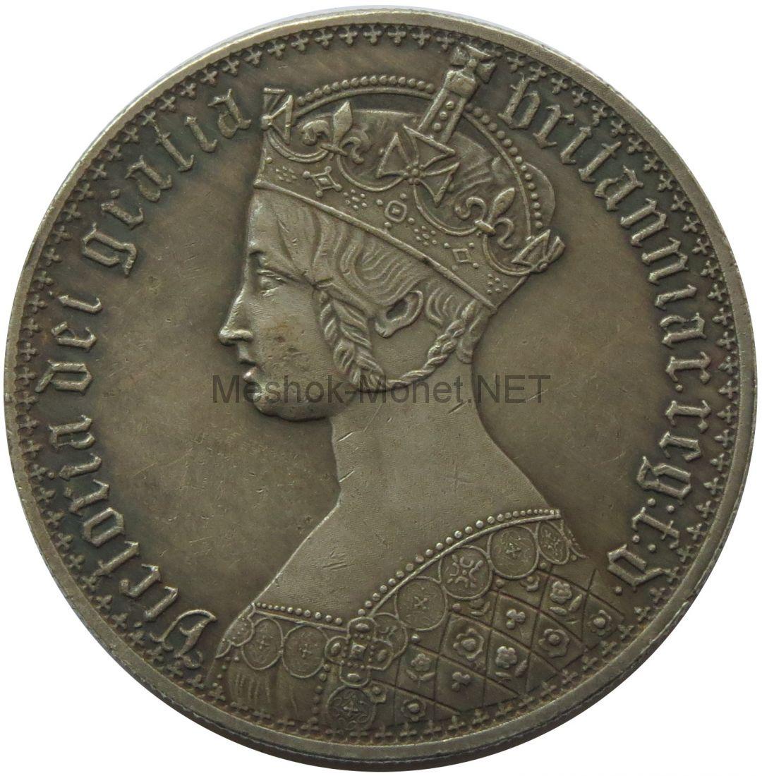 Копия Монета Великобритании Королева Виктория
